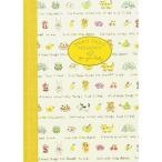 デザインフィル 日記帳 ミドリ 日記 3年連用 すくすく 水色 12191006