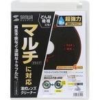 サンワサプライ マルチレンズクリーナー 湿式 CD-MDW