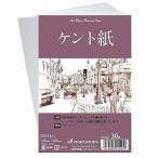 マルマン S145C ポストカード ケント紙 3冊(1冊30枚)