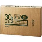 (まとめ) クラフトマン 業務用透明 メタロセン配合厚手ゴミ袋 30L BOXタイプ HK-83 1箱(50枚) 〔×20セット〕