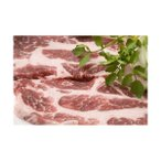 イベリコ豚肩ロースステーキ 2kg〔代引不可〕