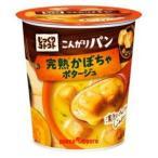 〔まとめ買い〕ポッカサッポロ じっくりコトコト こんがりパン 完熟かぼちゃポタージュ (カップ) 34.5g×24カップ(6カップ×4ケース)