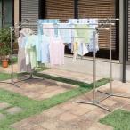 屋外物干しスタンド/洗濯物干し台 スタンド単品 〔軽量〕 高さ118〜150cm 大空