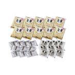 あごだし醤油ラーメンセット(磯紫菜付き) K90421628