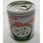 あずき玄米がゆ 缶詰 〔20缶セット〕 各230g 玄米 小豆 はと麦 大豆 食塩 賞味期限3年 〔保存食 非常食 ストック〕