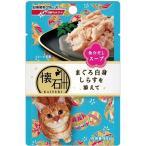 (まとめ)懐石レトルト まぐろ白身 しらすを添えて 魚介だしスープ 40g〔×72セット〕〔ペット用品・猫用フード〕