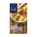 (まとめ)明治屋 おいしい缶詰 かき燻製油漬 1個(70g)〔×5セット〕