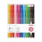 (まとめ) トンボ鉛筆 水性カラーサインペンプレイカラー2 12色(各色1本) GCB-011 1パック 〔×10セット〕