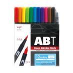 トンボ鉛筆 水性マーカーデュアルブラッシュペン ABT 12色(各色 1本)ベーシック AB-T12CBA 1パック