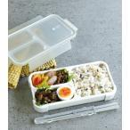 薄型弁当箱 抗菌フードマン400 ライトグレー シービージャパン