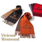Vivienne Westwood マフラー 81030006-10638 レディース メンズ ヴィヴィアンウエストウッド マフラー ギフト プレゼント