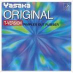 ヤサカ Yasaka 表ソフトラバー オリジナルTバージョン B49 カラー ブラック サイズ TA
