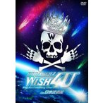 "BREAKERZ LIVE 2012 ""WISH 4U"" in 日本武道館 [DVD]"