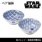 STAR WARS  スターウォーズ ペア麺鉢(C-3PO&R2-D2