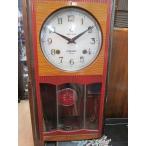 栄計社 機械式 ぜんまい式掛け時計 レトロ品