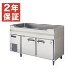 フクシマ ガリレイ ( 福島工業 ) 横型 舟形シンク付き コールドテーブル冷蔵庫 幅1200×奥行600×高さ800(mm) LNC-120RM-SC (旧 TNC-40RM3-SC)