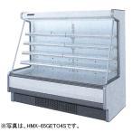 新品:福島工業(フクシマ) 低多段オープンショーケース(三相) HMC-85GETO4S