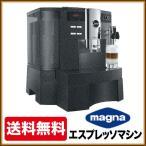 新品:マグナ(Jura) エスプレッソマシン 全自動 インプレッサ Xs90 ワンタッチ 幅410×奥行390×高さ470(mm) 水タンク式