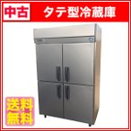 【中古】:パナソニック タテ型冷蔵庫 SRR-K1281 幅1200×奥行800×高さ1950(mm) 2015年製