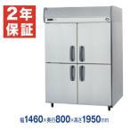 新品:パナソニック(旧サンヨー) 業務用冷蔵庫 タテ型 SRR-K1583S (旧型番:SRR-J1583VSA) 4ドアタイプ ピラーレスタイプ 幅1460×奥行800×高さ1950(mm)