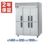新品:パナソニック 業務用冷蔵庫 タテ型 SRR-K1561-3  6ドアタイプ