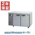 新品:パナソニック テーブル型冷蔵庫(センターピラーレスタイプ) SUR-K1261SA