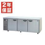 新品:パナソニック テーブル型冷蔵庫(センターピラーレスタイプ) SUR-K2161SA