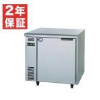 新品:パナソニック テーブル型冷蔵庫(コールドテーブル) SUR-UT861LA