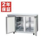 【メーカー保証+当店特別保証 合計2年保証付き!】【感謝大特価】新品:パナソニック テーブル型冷蔵庫(センターピラー有り) SUR-K1271A