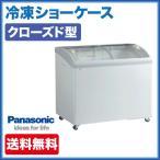 冷凍庫:パナソニック 冷凍ショーケース SCR-T100GJ