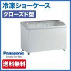 冷凍庫:パナソニック(旧サンヨー) 冷凍ショーケース SCR-T125GJ