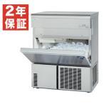 製氷機:パナソニック(旧サンヨー)全自動製氷機 SIM-S4500B