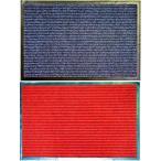玄関マット 業務用 即納 グレー(灰) レッド(赤) サイズ 約60cmx40cm 1枚 (水周り、ベランダ、ウッドデッキ、室外用、業務用、店舗用、業販、販促用品)