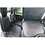 シートカバー 新型 ハイゼットトラック S500P S510P 専用 フロントセット ブラック