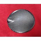 リアルカーボン製 綾織 給油口カバー フィアット500 アバルト500 FIAT500 ABARTH500 ★Luft×R.S コラボ商品★ 専用 フューエルリッドカバー 日本製