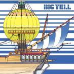 BIG YELL 【通常盤】    /    ゆず
