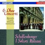 イタリア・バロック・オーボエ協奏曲集 【Blu-spec CD】 / イタリア合奏団 /シェレンベルガー  I Solisti Italiani / Schellenberger【送料無料】*