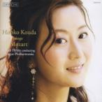 モーツァルト : アリア集 【Hybrid SACD】  / 幸田浩子 *