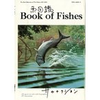 魚図鑑    【期間限定生産盤 / 2CD + 魚図鑑】  /  サカナクション