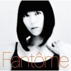 Fantome 【SHM-CD】 / 宇多田ヒカル
