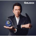 Paradox   【通常盤】   /   布袋寅泰