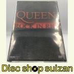 Rock in Rio    DVD   Import