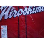 新品送料無料  広島東洋カープ CARP スラィリー(スライリー)ハイクオリティ ビジター ユニフォーム ユニホーム