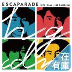 送料無料 Official髭男dism CD エスカパレード 通常盤 ヒゲダン アルバム 価格1 1912