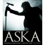 ASKA PREMIUM SYMPHONIC CONCERT 2018 - THE PRIDE- CHAGE&ASKA 未開封品 チャゲ&飛鳥 チャゲアス Blu-ray 1903