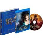 送料無料 美女と野獣 Blu-ray ヴァンサン・カッセル レア・セドゥ クリストフ・ガンズ