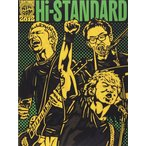 Live at TOHOKU AIR JAM 2012  DVD