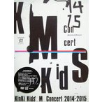 a 新品送料無料   KinKi Kids Concert 「Memories & Moments」(初回仕様) [DVD]キンキキッズ/堂本光一 堂本剛