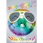 送料無料 DVD ジャニーズWEST LIVE TOUR 2018 WESTival 通常盤 ジャニーズ 1904