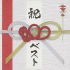 送料無料 MONGOL800 CD 800BEST simple is the BEST ユニバ 1910